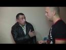 Денис Казак против педофила.