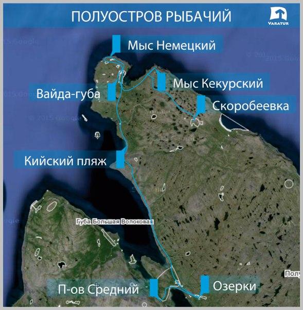рыбалка для кольском полуостров полуостров  лбище цыпнаволок