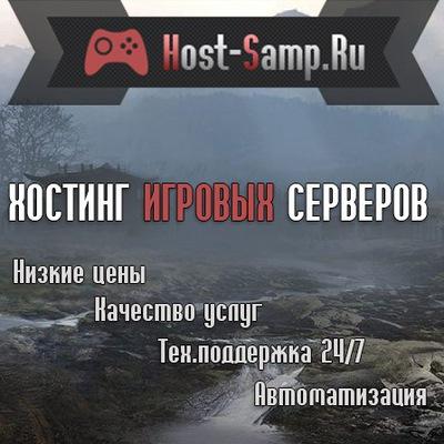Хостинг samp 50 копеек конструктор для сайтов без хостинга