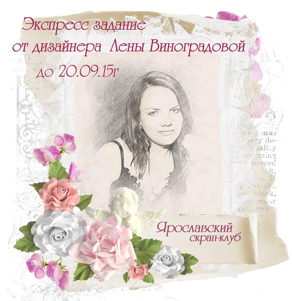 http://yar-sk.blogspot.ru/2015/09/ez-raz-dostsetska.html