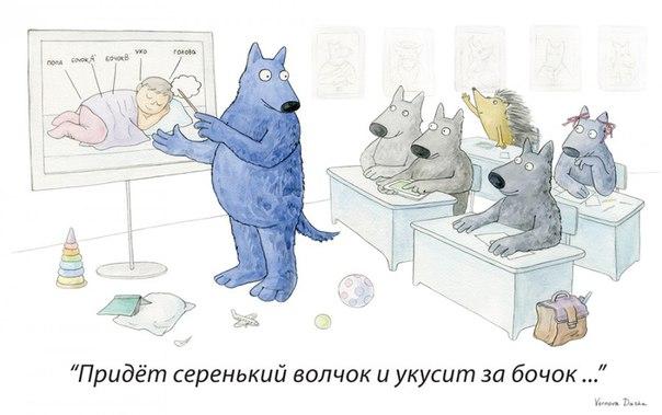 Книги онлайн українською мовою читати онлайн