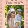 Floret. Свадебное и праздничное оформление.