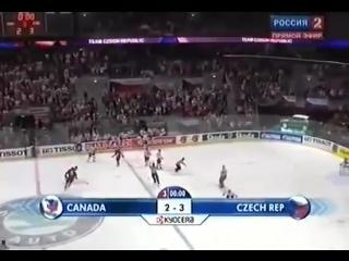Хоккей, Канада Чехия ЧМ2010, драки в конце матча