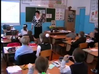 Открытый урок литературного чтения во 2 классе (УМК Школа России)
