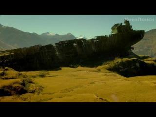 «Хроники Шаннары» (2016 – ...): Трейлер (сезон 1; русский язык) / http://www.kinopoisk.ru/film/841615/