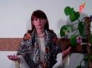 Магия славянской женщины. Счастье материнства, часть 7