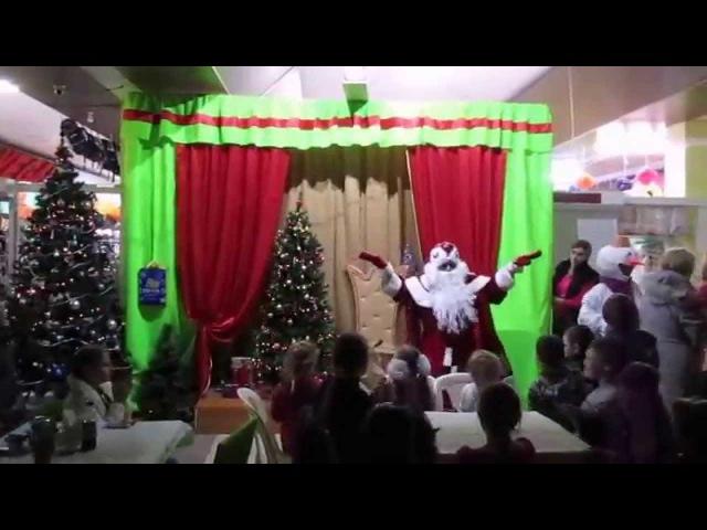 День Рождения Деда Мороза 2015 в Детском Центре