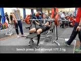 Leisle Timur bench press 185kg@74kg, Junior
