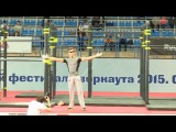 Workout World Cup SuperFinal 2015 - Evgeny Muromov - p.1