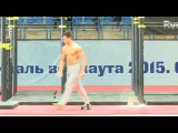 Workout World Cup SuperFinal 2015 - Evgeny Muromov - p.2