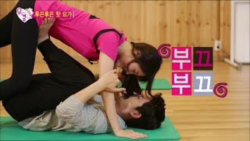 【TVPP】Yura(Girl's Day) - Hot Hot Yoga Class [2/2], 유라(걸스데이) - 후끈후끈 핫 요가 [2/2] @ We Got Married
