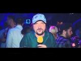 24 июля - Chris Montana в клубе Panorama Lounge