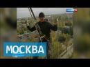 За перерезанный трос промышленного альпиниста жительнице Подмосковья грозит подписка о невыезде