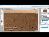Марс не красная, а голубая планета! Сайт ёга.