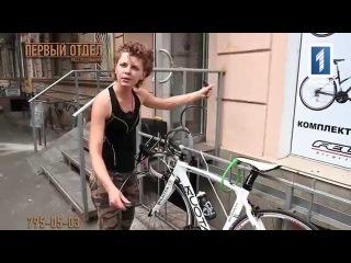 Страх и ненависть велосипедистов