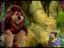 Поляна льва Кингсли