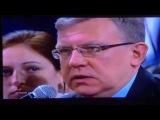 Путин поперхнулся от неудобного вопроса Кудрина (пресс конференции 16.04.15)