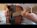 Григорий Лепс — Самый лучший день / The Best Day acoustic cover