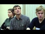 Автоном Доветров (Вадим Жуков) на Полёте разборов