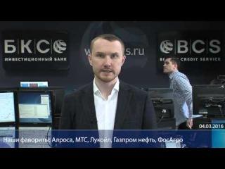 Рекомендуем к покупке евробонды ВЭБа и Газпрома