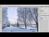 Обработка зимнего пейзажа
