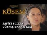 Переезд Сафие Султан ~Великолепный век Кёсем~ 12