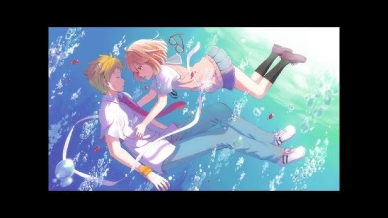 За гранью - Акихито и Мираи Мы два влюбленных идиота