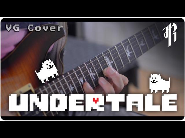 Undertale ASGORE Metal Cover RichaadEB