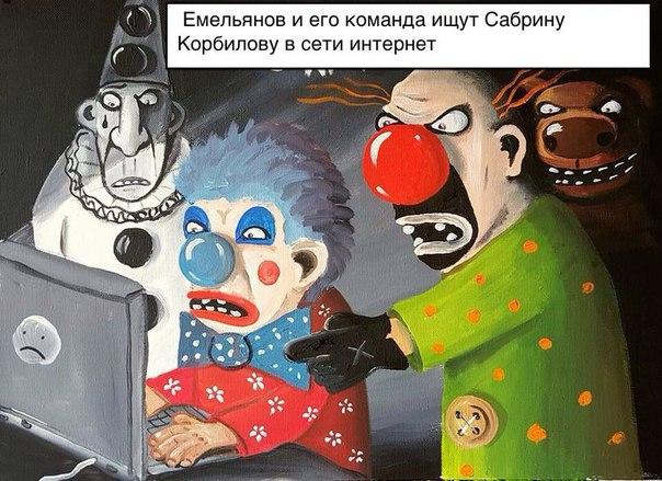 Жители Елабуги ответили «фотожабами» мэру, оскорбившемуся на комментарий в интернете