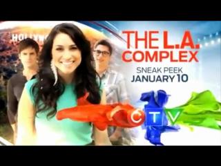 «Всё сложно в Лос-Анджелесе» 1x01 (2012) / Промо 1