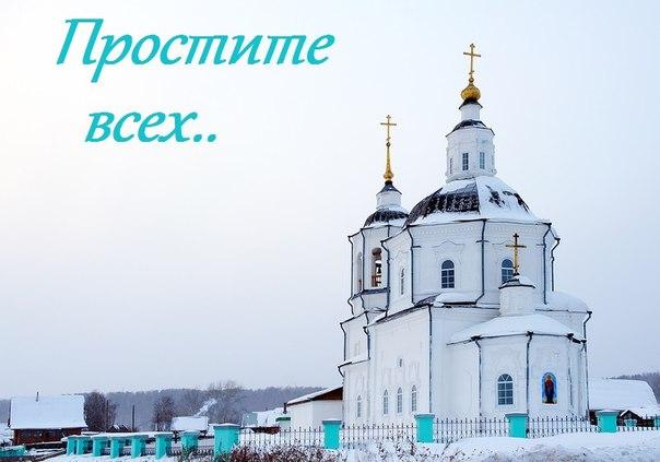Праздничные выходные в 2016 году в крыму