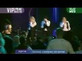 SEREBRO - Dirty Kiss Vip Zone Муз ТВ 2009