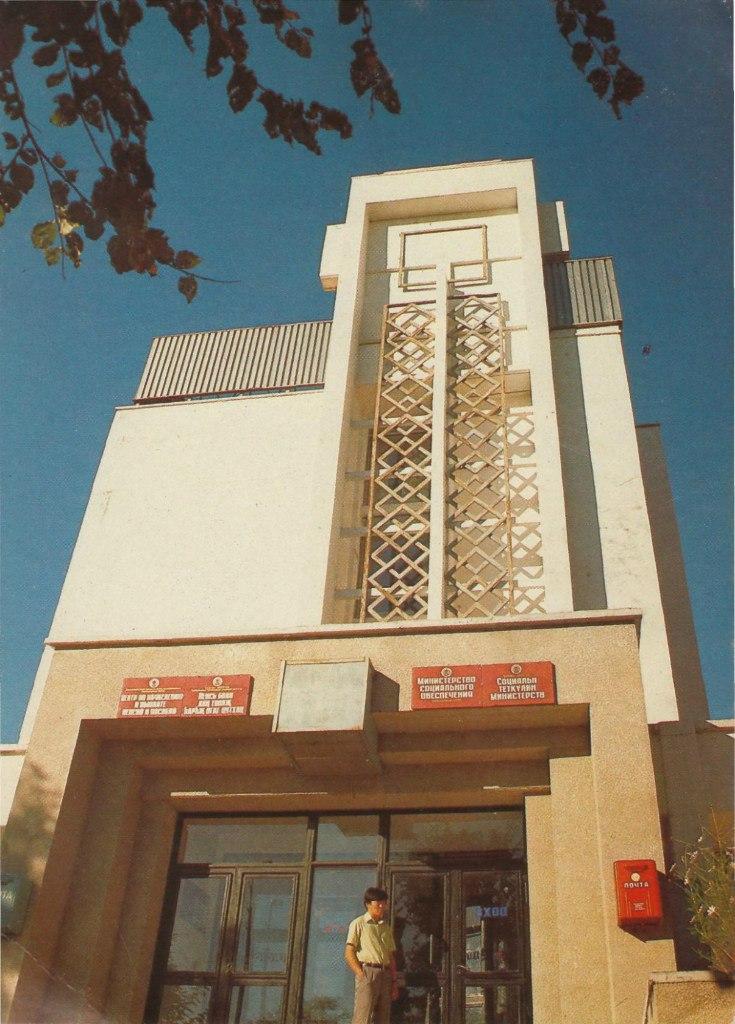 Горсобес. 1989 год