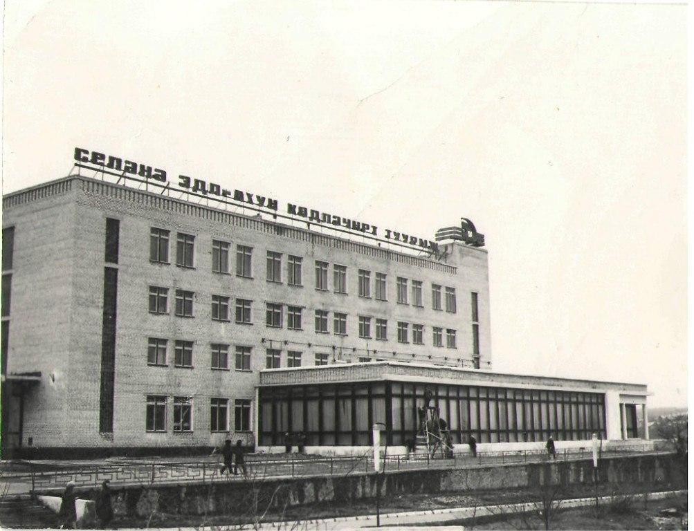 Кулинарное училище. 1973 год.