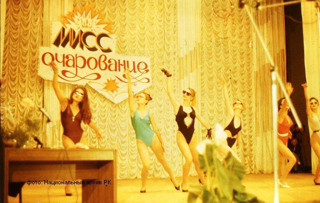 Первый конкурс красоты в Элисте. 1989 год.