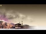 Милосердие и доброта Мухаммада мир ему и благословение