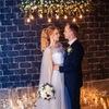 Организация и оформление свадьбы Красноярск
