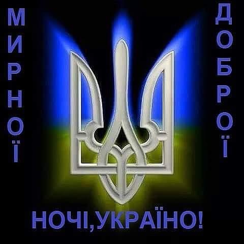 Нацполиция не может набрать недостающих патрульных из-за Киевсовета, - Деканоидзе - Цензор.НЕТ 6783