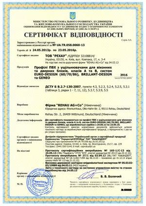 sertifikat rehau