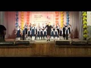 Солнечный круг конкурс хоров