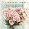 Свадебное оформление,украшение,декор зала,Минск,