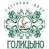 Гостиный двор «Голицыно»