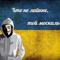 Володимир Кордияка