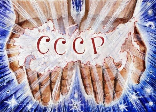 ИСТОРИЯ СССР - 70-лет Божьего