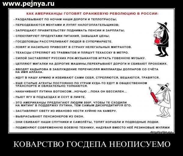 В оккупированном Севастополе стремительно растут цены на продукты - Цензор.НЕТ 4885