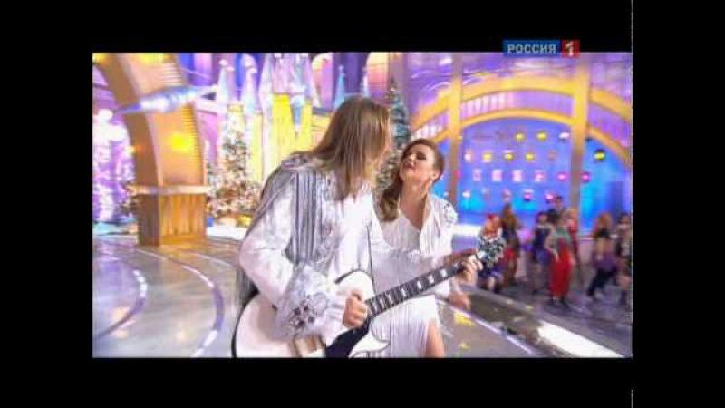 Юлия Проскурякова и Игорь Николаев - Новый год без тебя
