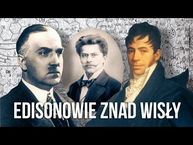 Polscy wynalazcy [Ciekawostki Historyczne 34]