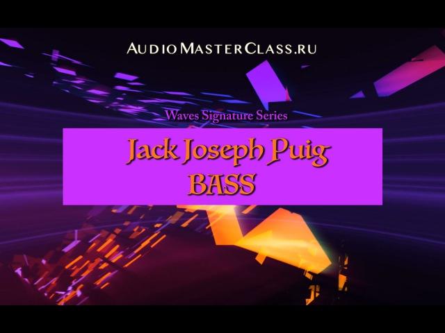 Waves Artist Series - JJP Bass (Роман Стикс)