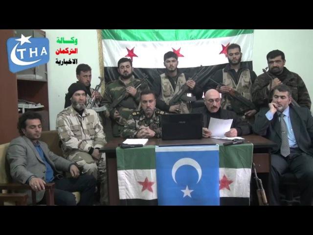 Suriye Türkmen devrimi askeri meclisi