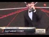Финалист конкурса «Новая Звезда» поздравил земляков с днем города